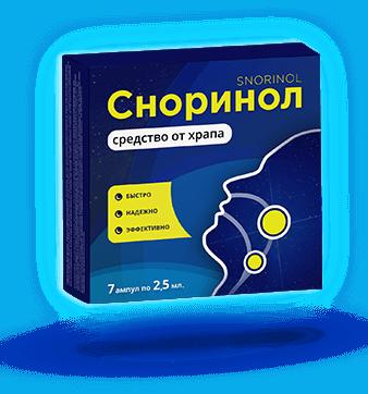 Сноринол препарат от храпа
