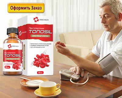 Тоносил снижает артериальное давление