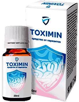 Токсимин