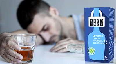 alkolok-ot-alkogolizma