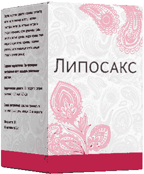 Упаковка Липосакса