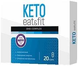 Препарат Keto Eat&Fit мини версия