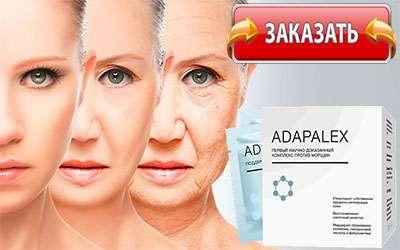 Adapalex купить в аптеке