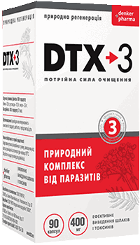 Капсулы DTX-3