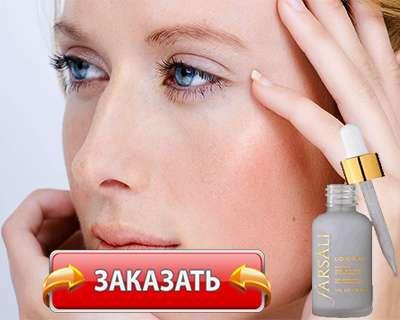 Сыворотка Farsali Liquid Glass купить по доступной цене.
