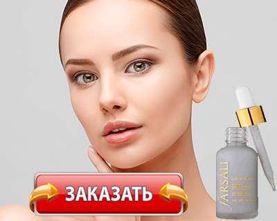 Заказать Farsali Liquid Glass на официальном сайте.