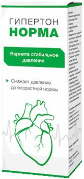 Препарат Гипертон