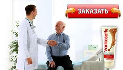 Varikosette купить в аптеке.