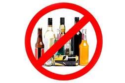 Употребление Алкодонта предотвращает рецидивы алкоголизма.