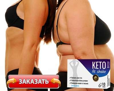 DaLi Дали Капсулы для похудения  Отзывы покупателей