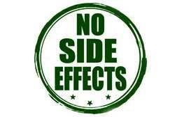 Средство Папидерм не оказывает побочных эффектов.
