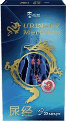 Лекарство Urinary Meridian мини версия.