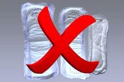 С лекарством Уромин вы забудете о памперсах и прокладках.