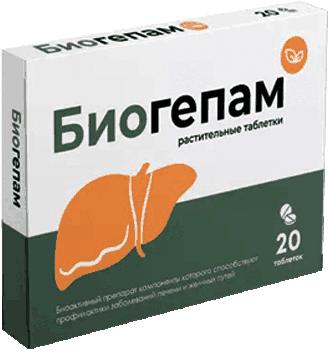 Средство Биогепам для печени.