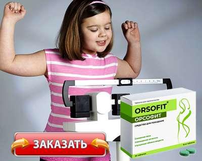 Заказать Орсофит на официальном сайте.