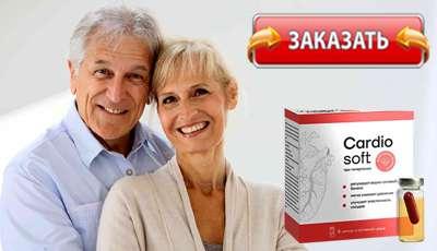 Cardiosoft купить в аптеке.