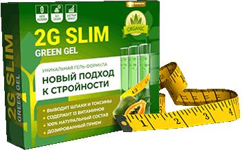 Гель 2G Slim.